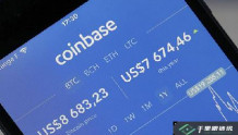 Coinbase早期投资者及高管已抛售价值超46亿美元COIN股票